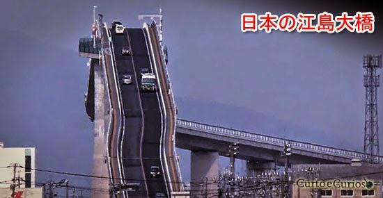 A ponte Japonesa mais aterrorizante do mundo - Eshima Ohashi