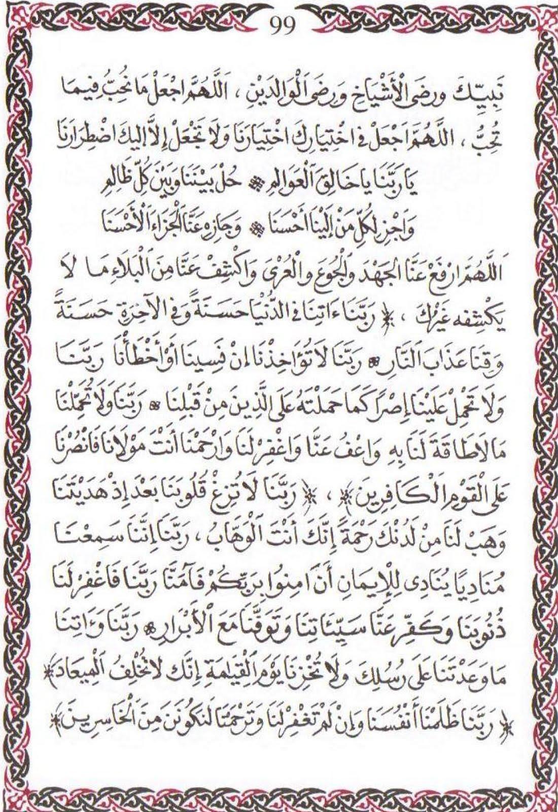 fogyás wazifa az iszlámban