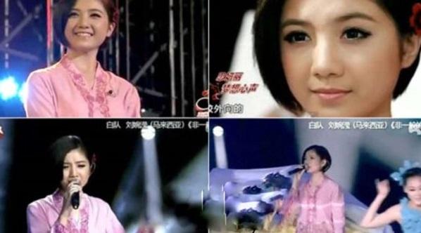 Gadis Cina Bawa Lagu Siti Nurhaliza Bukan Cinta Biasa Sampai Dapat Standing Ovation