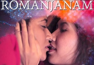 Romanjanam – New Tamil Short Film 2018