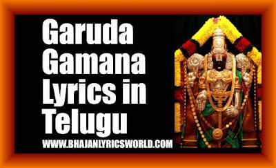 Garuda-Gamana