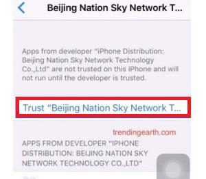 Installing the Tutu app on iPhone / iPad: