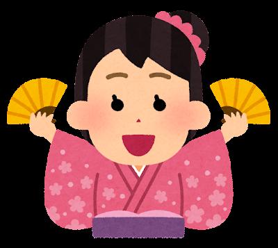 福笑いのイラスト(女性・完成図一例)