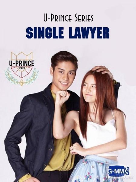 Chàng Hoàng Tử Trong Mơ 10 - U Prince Series: Single Lawyer (2017)