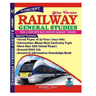 Speedy Railway General Studies [Venus Publication]