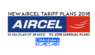 New Aircel tariff Plans 2018