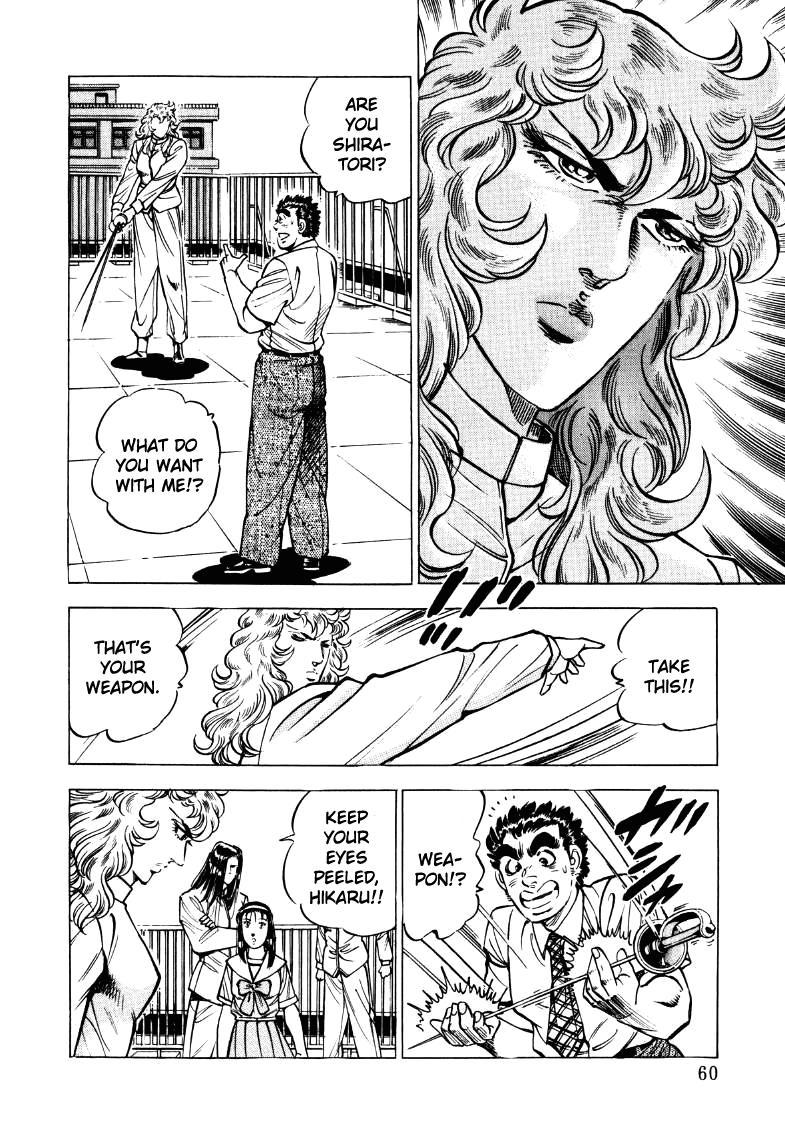 Sora Yori Takaku (MIYASHITA Akira) - Chapter 17