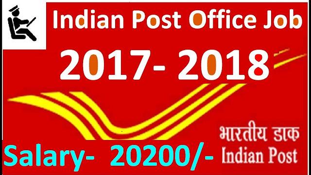 indian post department recruitment 2018