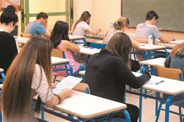 Θεσπρωτία: Υψηλό επίπεδο έχουν οι μαθητές στη Θεσπρωτία!