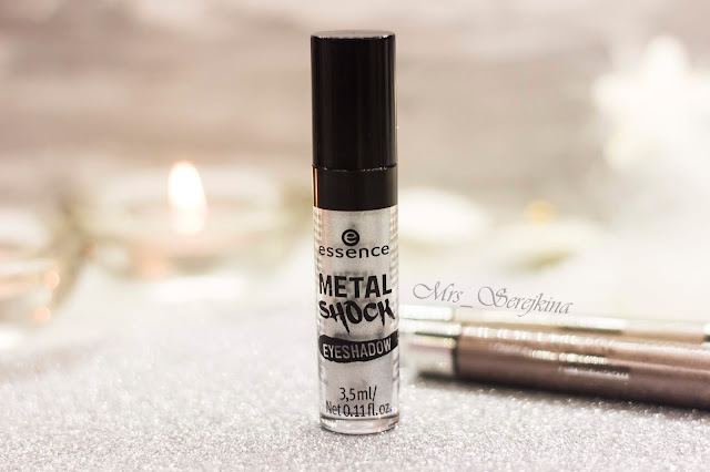 Кремовые тени Essence Metal Shock 005 moon dust