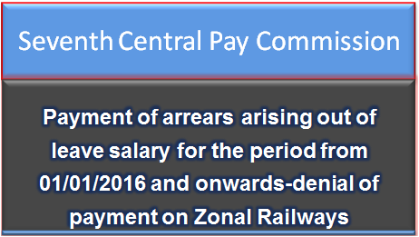 7th-cpc-payment-of-arrears-railways-nfir