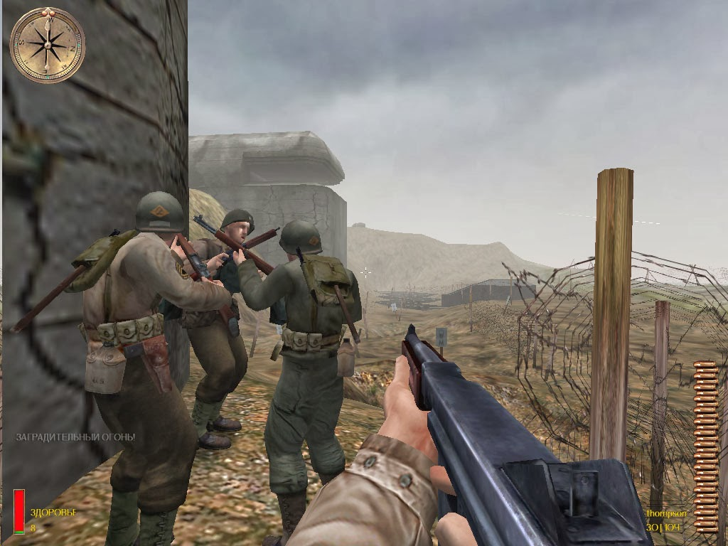 Medal of Honor: Allied Assult