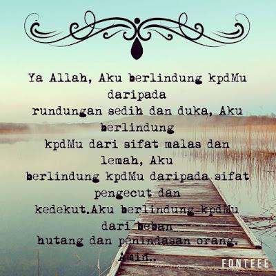 wordless friday, salam jumaat, islamic quote, quote, mutiara kata, doa,