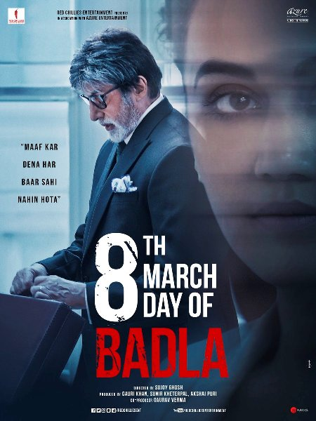 Amitabh Bachchan and Taapsee Pannu film Badla Crosses 30 Crore Mark, Bollywood Highest-Grossing of 2019 Wikipedia