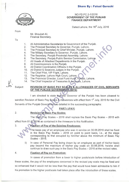 Notification of Revised Pay Scale 2016 Govt Of Punjab 10% Adhoc Relief 2016 in Punjab