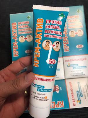Kem chống nắng Nga chính hãng tại Hồng Phượng Store