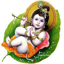 Jaya Janardhana Krishna Radhika Pathe Song Free Mp3 Download