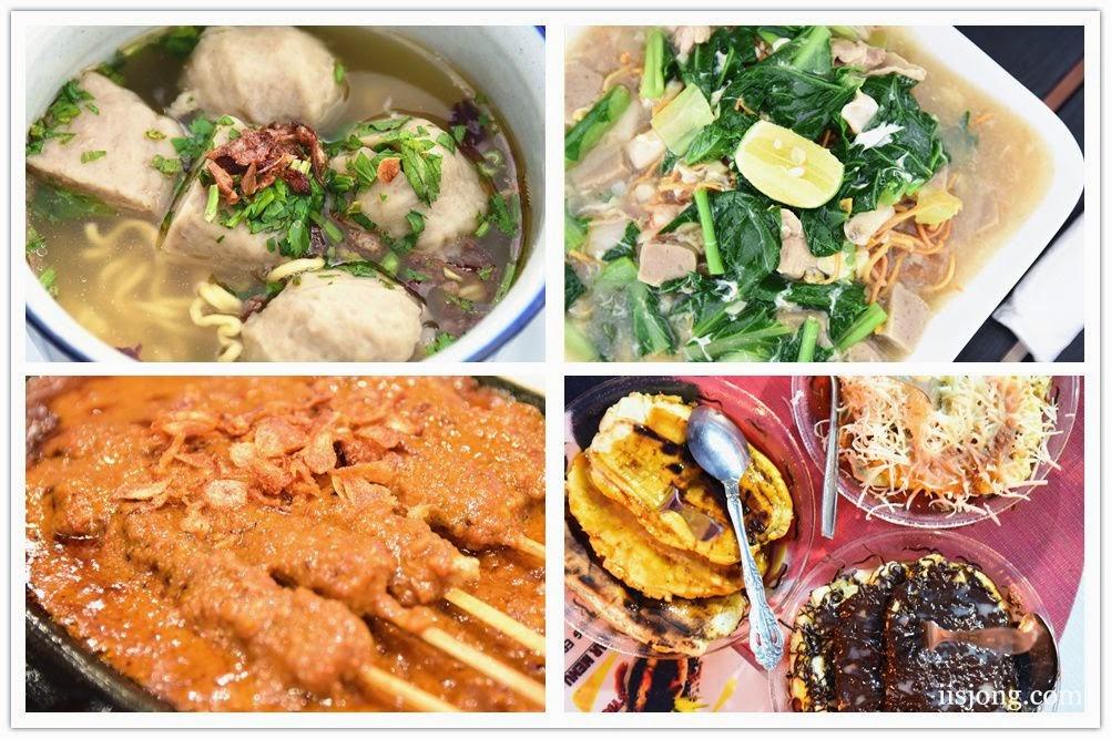 Makassar Indonesia Cuisine