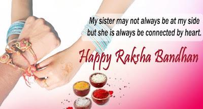 Happy-Raksha-Bandhan-2017-Wishes