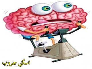 طرق بسيطة لـ زيادة قوة العقل Increase the power of the mind