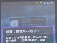 Dual GSM Andromax G (AD687G)  Tested by Robot Bambu