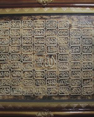 Kaligrafi Kayu Asama'ul Husna