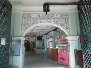 Chuila Jamee Mosque, Chinatown, Singapore