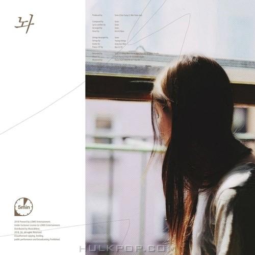 5min – 놔 – Single