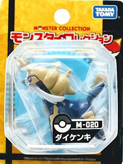 Samurott figure Takara Tomy Monster Collection M series