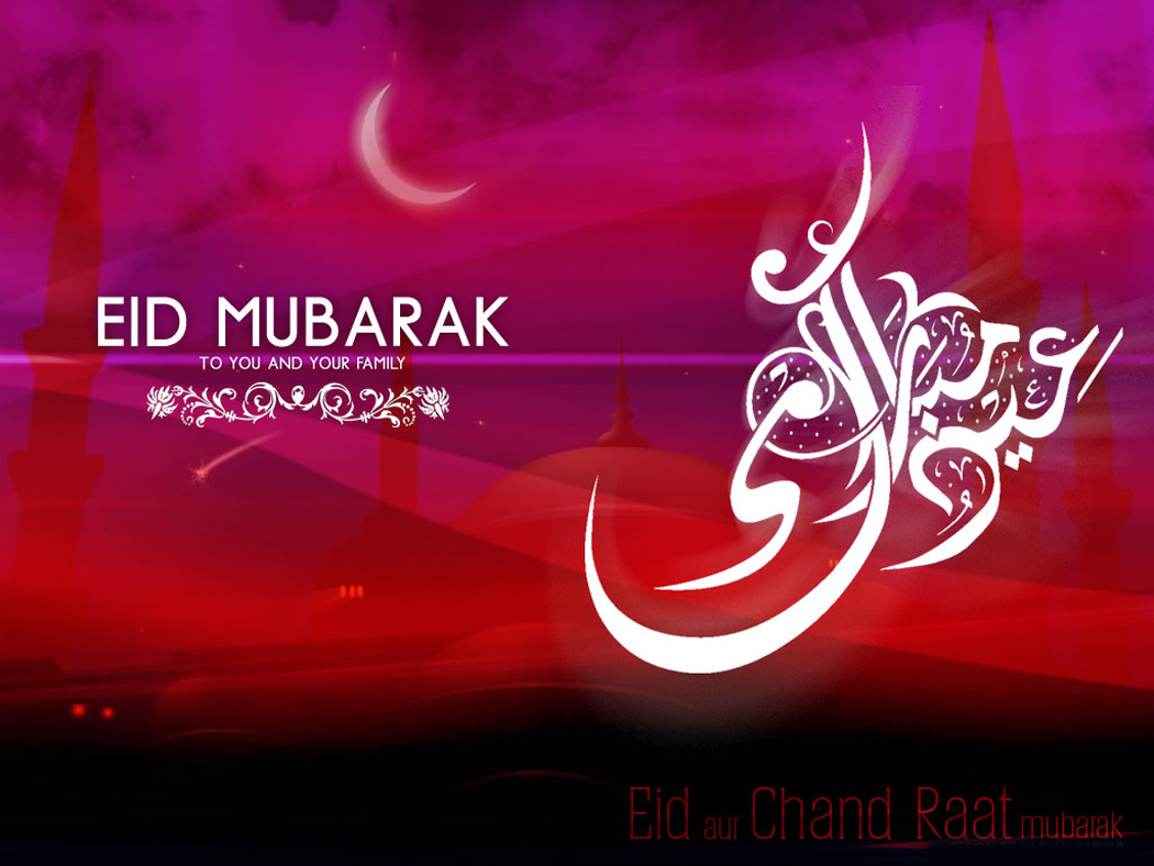 Eid Mubarak.9 Sinhala New Year Greetings Cards 2014