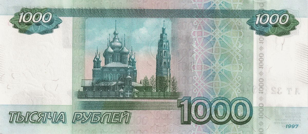 Russian banknotes 1000 Ruble note