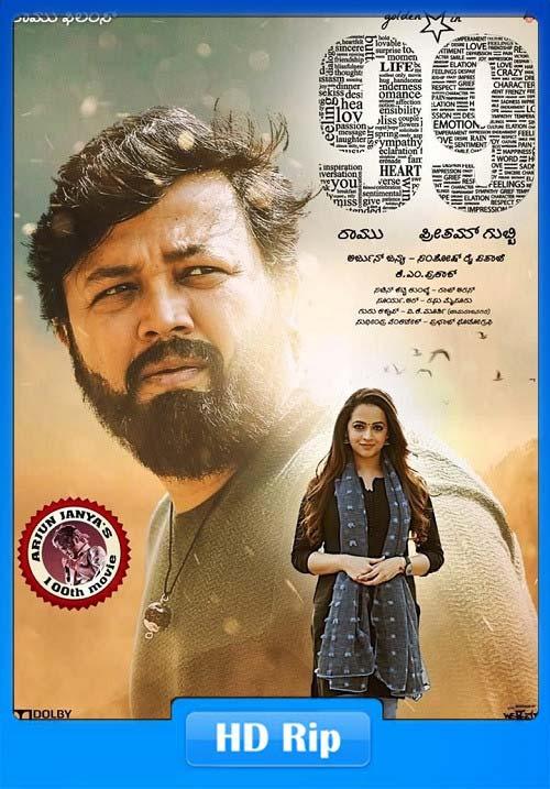 99 2019 Kannada 720p HDRip ESub x264 | 480p 300MB | 100MB HEVC Poster