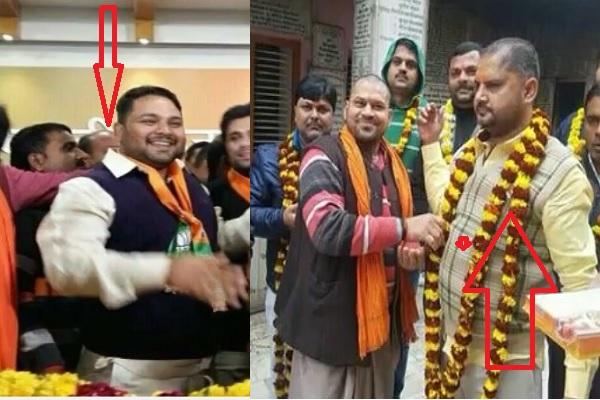BJP नेता ने खाई सौगंध, जब तक MLA नहीं बनूँगा नहीं करूंगा शादी, मोदी की मंत्री बोलीं जिता दो इन्हें प्लीज