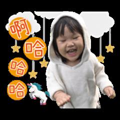 Pang Mei daily life