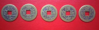 Xu Ngũ Đế - Tiền Xu Phong Thủy