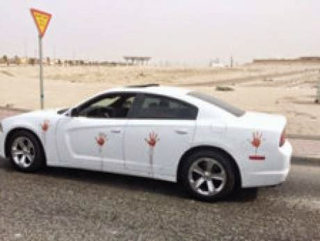 title>Car impounded for blood Stains   Life in Kuwait