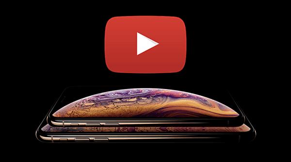 يوتيوب يدعم تقنية HDR لهواتف iPhone XS و XS Max