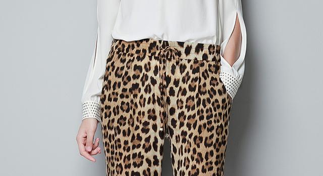 Como Llevar Unos Pantalones Pijama De Leopardo En Otono Zara Is The New Black Bloglovin
