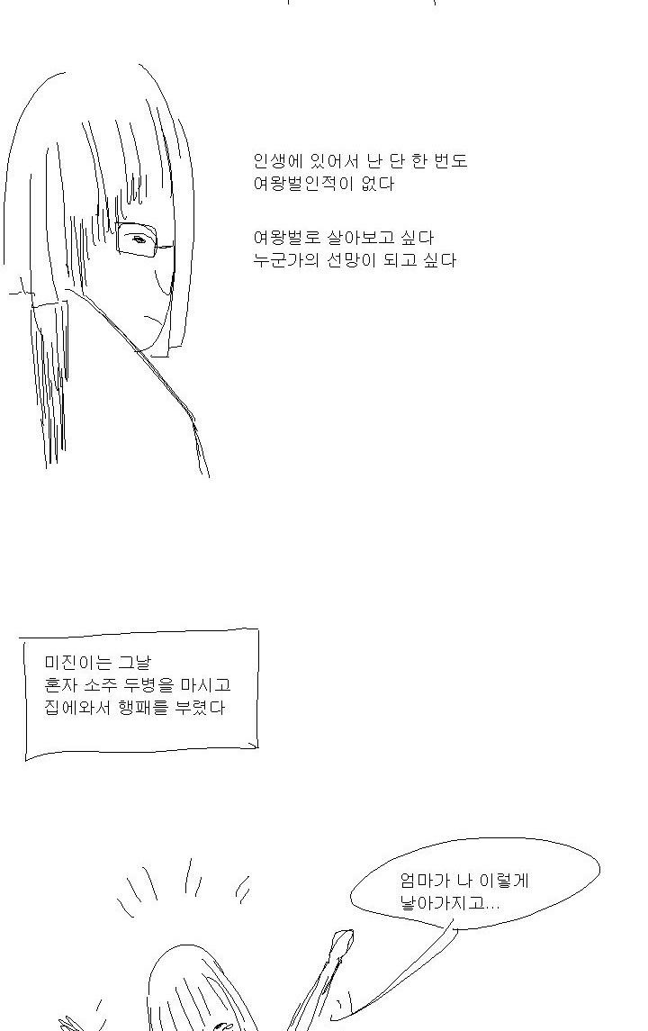 jp2_013.jpg