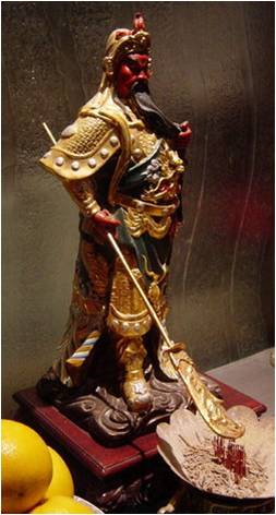Chinese Bronze Guan Gong Yu Guan Yu Warrior God Wu Wealth God Hold Sword Pendant
