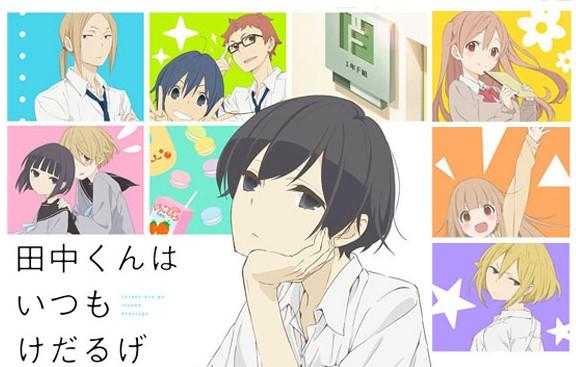 Download Anime Tanaka-kun wa Itsumo Kedaruge Subtitle Indonesia [Batch]