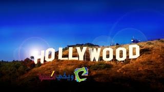 مدينة امريكية يتم فيها صناعة السينما