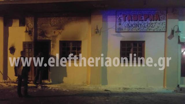 Τρεις άνθρωποι έχασαν τη ζωή τους από έκρηξη σε ταβέρνα στην Καλαμάτα (βίντεο)