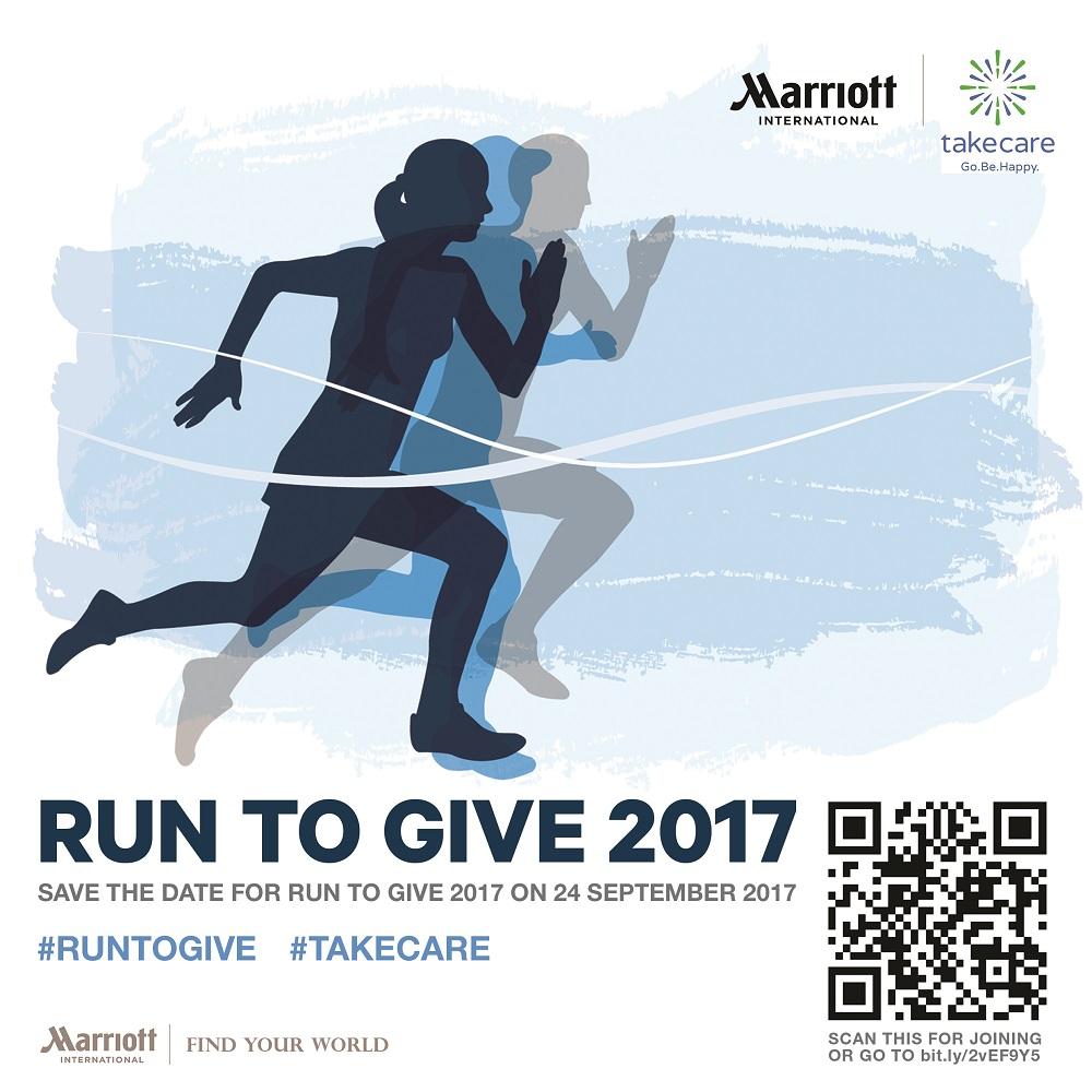Run to Give - Yogyakarta • 2017