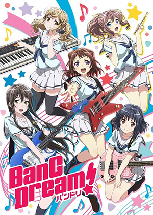 BanG Dream! [13/13] [HD] [MEGA]