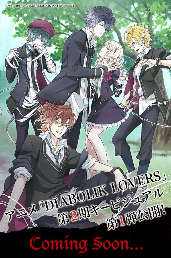 Anime Diabolik Lovers Quiz – Anime