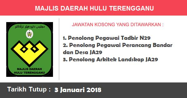 Jobs in Majlis Daerah Hulu Terengganu (3 Januari 2018)
