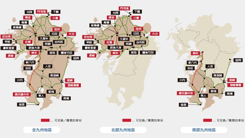 日本九州自由行行程規劃