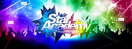 متى يبدا ستار اكاديمي الموسم الجديد انطلاق برنامج 12 Star academy البرايم الاول 2021-2022 البرايم الاول