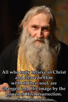 Orthodox Christian Quotes